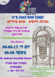 Jukebox flyer